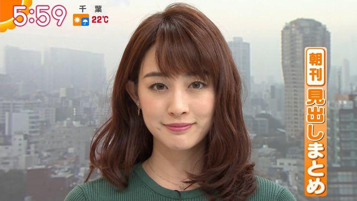 2019年10月30日新井恵理那の画像16枚目