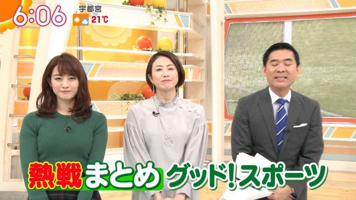 2019年10月30日新井恵理那の画像17枚目