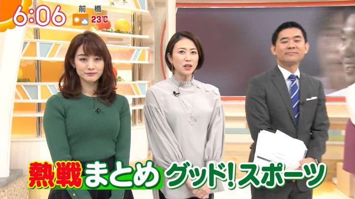 2019年10月30日新井恵理那の画像18枚目