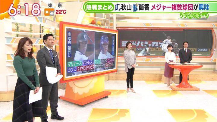 2019年10月30日新井恵理那の画像20枚目