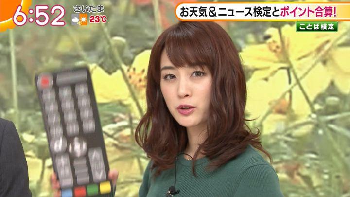 2019年10月30日新井恵理那の画像21枚目