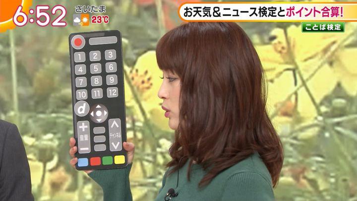 2019年10月30日新井恵理那の画像22枚目