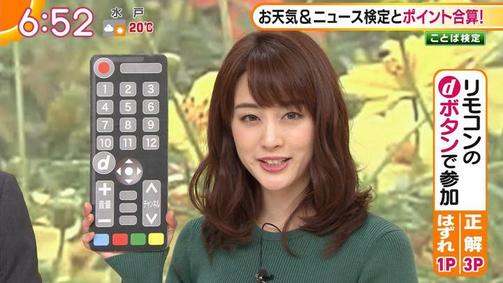 2019年10月30日新井恵理那の画像23枚目