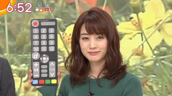 2019年10月30日新井恵理那の画像24枚目