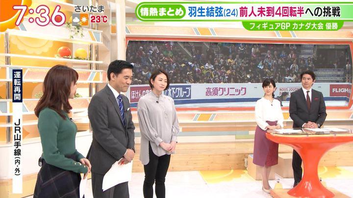 2019年10月30日新井恵理那の画像29枚目