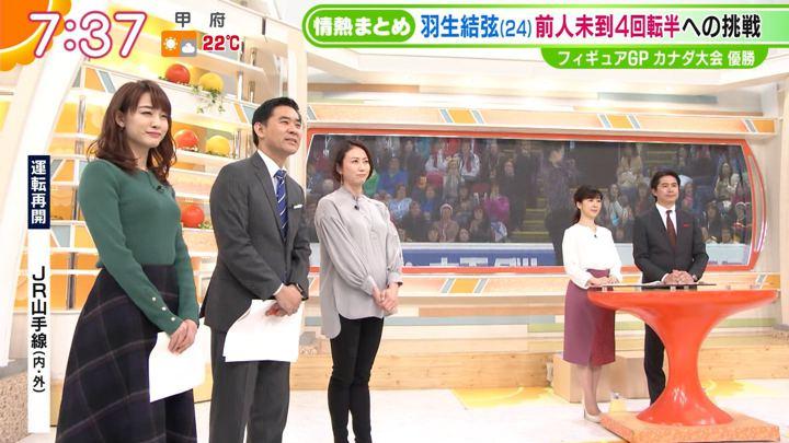 2019年10月30日新井恵理那の画像30枚目