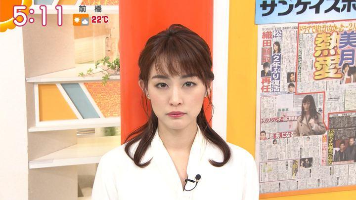 2019年10月31日新井恵理那の画像02枚目
