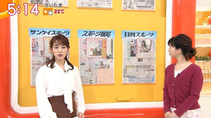2019年10月31日新井恵理那の画像03枚目