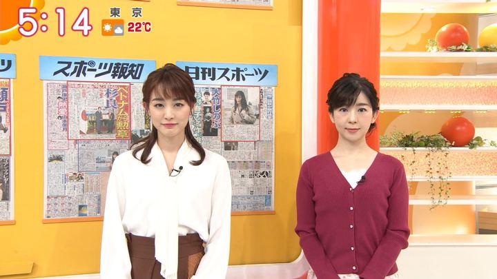 2019年10月31日新井恵理那の画像04枚目