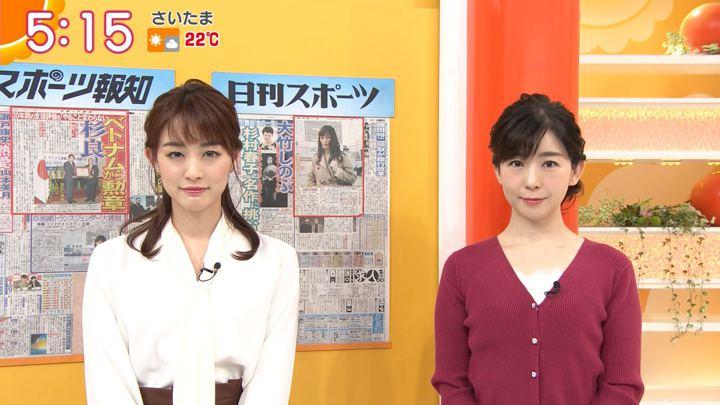 2019年10月31日新井恵理那の画像05枚目