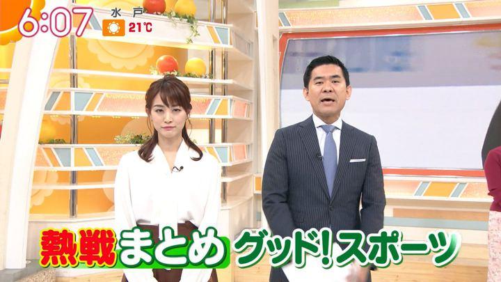 2019年10月31日新井恵理那の画像13枚目