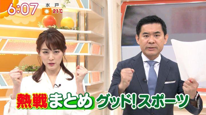 2019年10月31日新井恵理那の画像14枚目