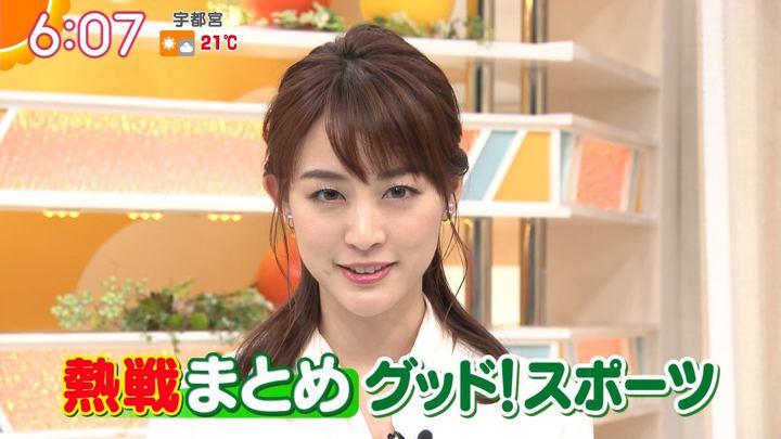2019年10月31日新井恵理那の画像16枚目
