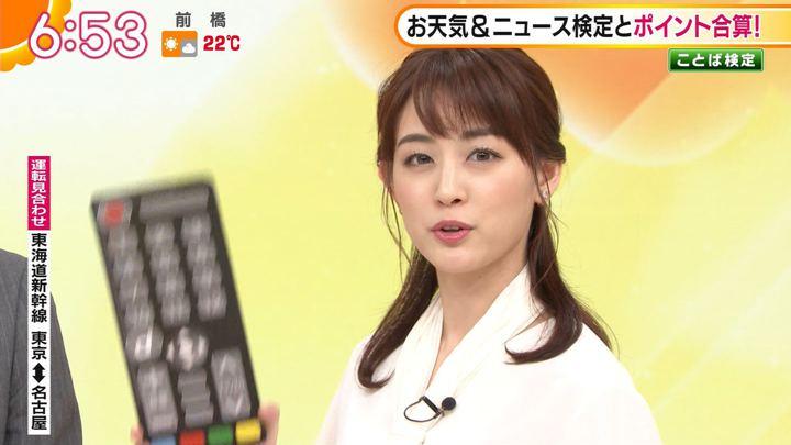 2019年10月31日新井恵理那の画像19枚目