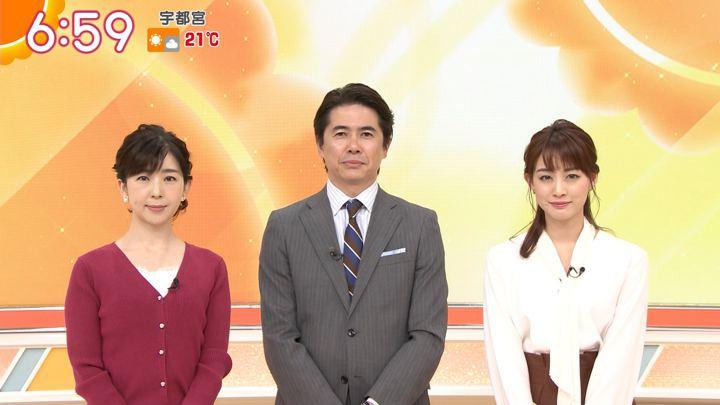 2019年10月31日新井恵理那の画像23枚目