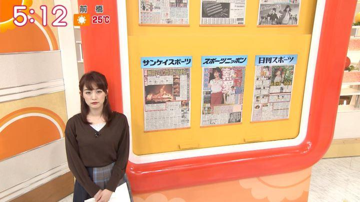 2019年11月01日新井恵理那の画像02枚目