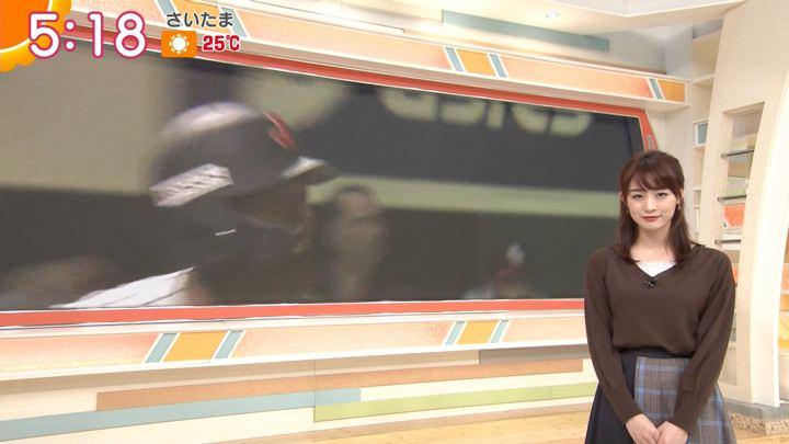 2019年11月01日新井恵理那の画像05枚目
