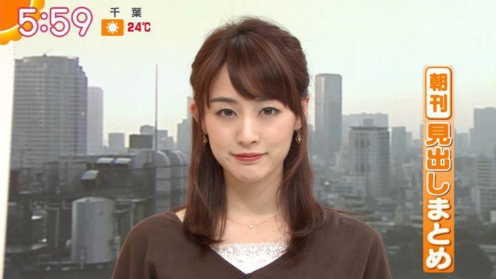 2019年11月01日新井恵理那の画像10枚目