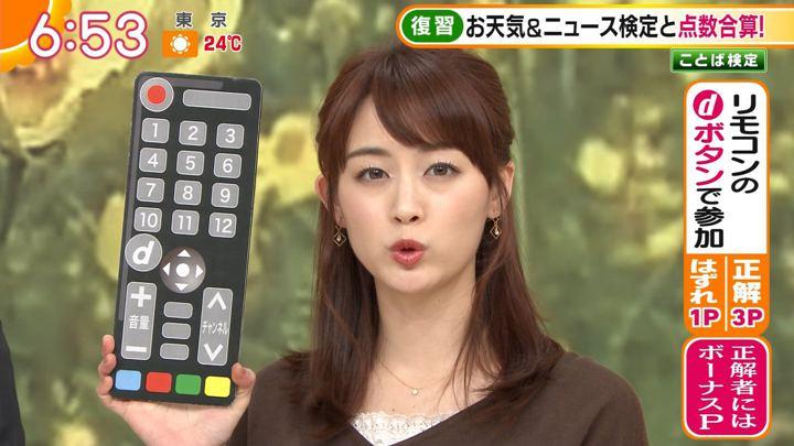 2019年11月01日新井恵理那の画像15枚目