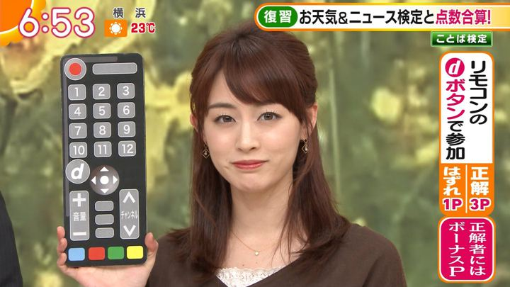 2019年11月01日新井恵理那の画像16枚目