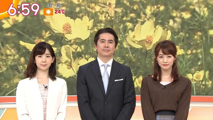2019年11月01日新井恵理那の画像17枚目