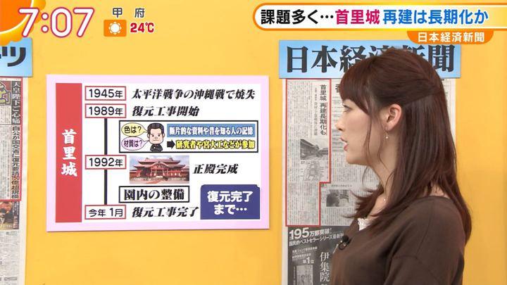 2019年11月01日新井恵理那の画像19枚目