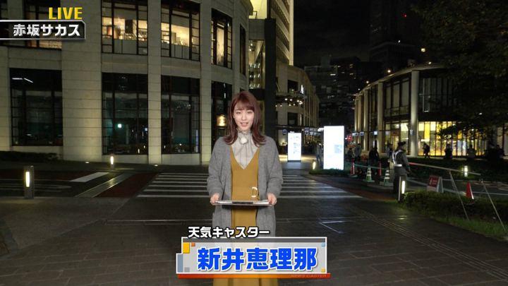 2019年11月02日新井恵理那の画像01枚目