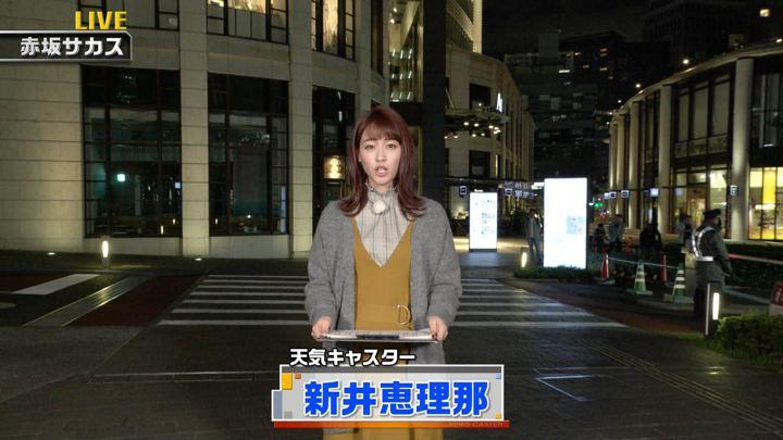 2019年11月02日新井恵理那の画像02枚目