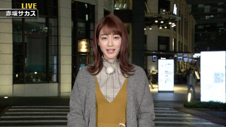 2019年11月02日新井恵理那の画像04枚目