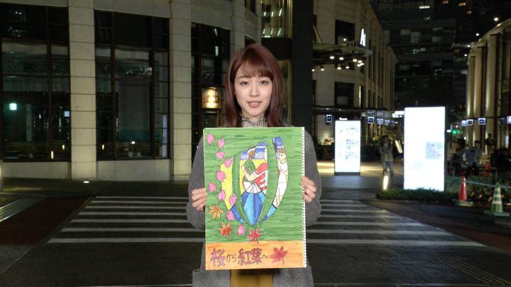 2019年11月02日新井恵理那の画像05枚目