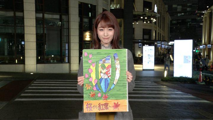 2019年11月02日新井恵理那の画像06枚目