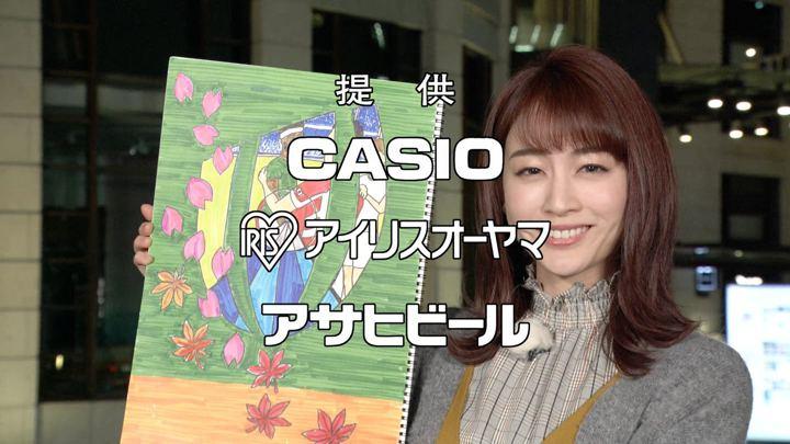 2019年11月02日新井恵理那の画像09枚目