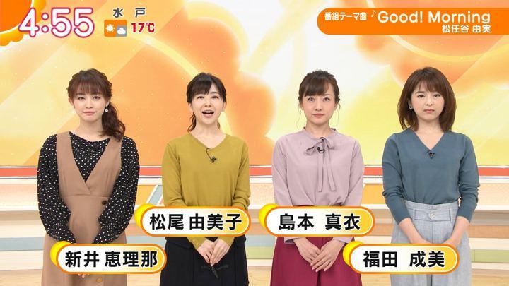 2019年11月04日新井恵理那の画像01枚目
