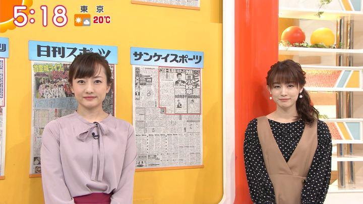 2019年11月04日新井恵理那の画像03枚目