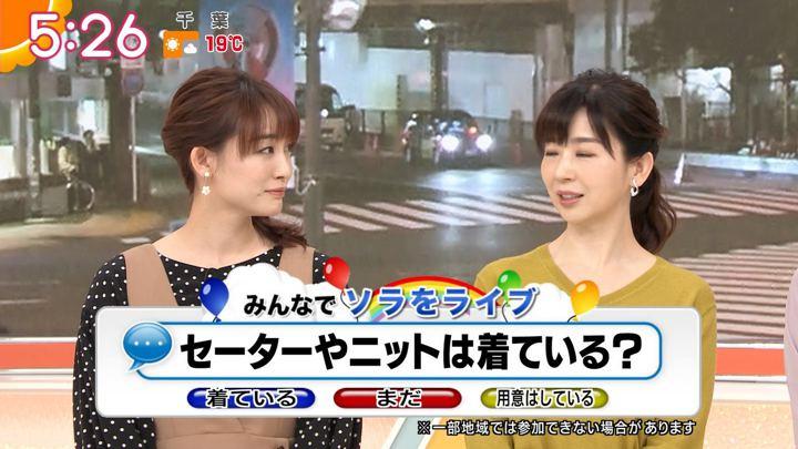 2019年11月04日新井恵理那の画像06枚目