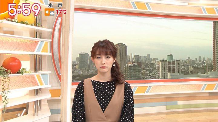 2019年11月04日新井恵理那の画像09枚目