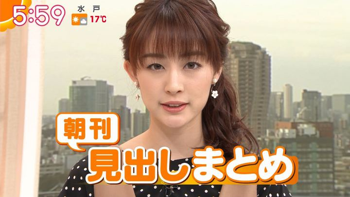 2019年11月04日新井恵理那の画像10枚目