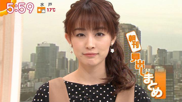 2019年11月04日新井恵理那の画像11枚目