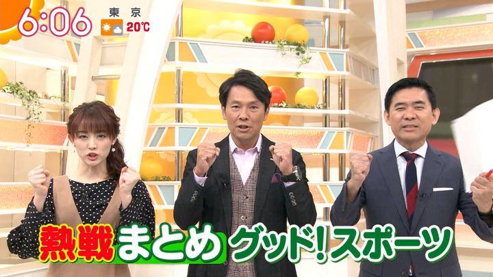 2019年11月04日新井恵理那の画像12枚目