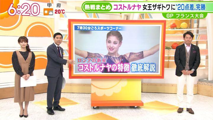 2019年11月04日新井恵理那の画像14枚目