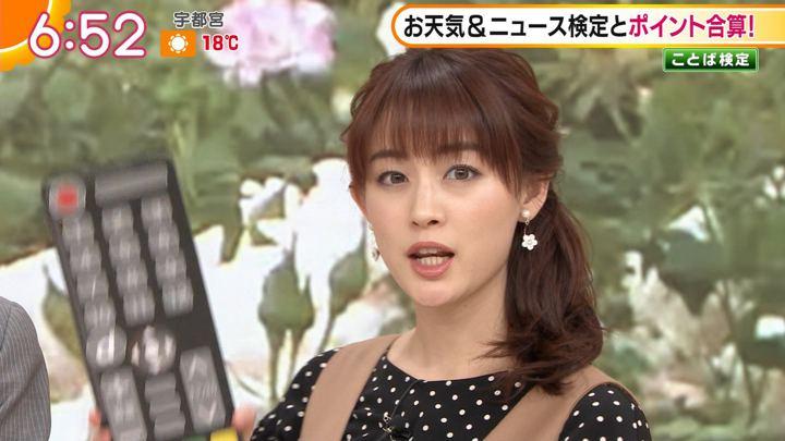 2019年11月04日新井恵理那の画像15枚目