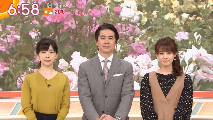 2019年11月04日新井恵理那の画像19枚目