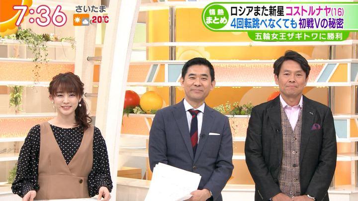 2019年11月04日新井恵理那の画像22枚目