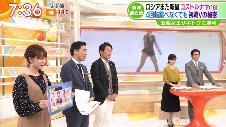 2019年11月04日新井恵理那の画像23枚目