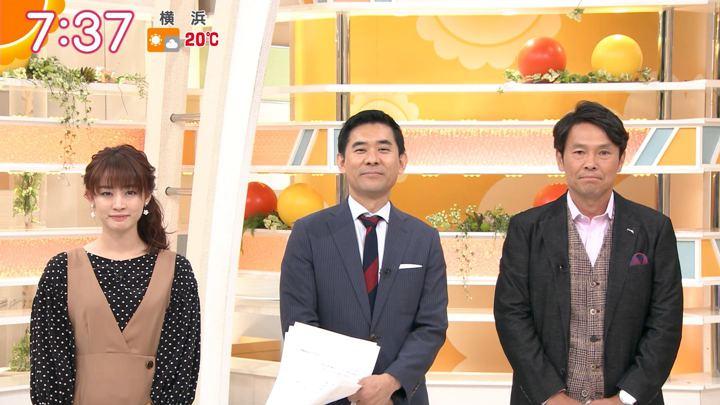 2019年11月04日新井恵理那の画像24枚目