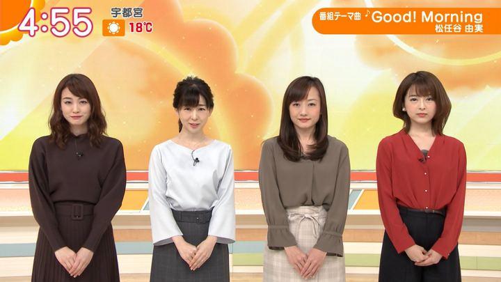 2019年11月05日新井恵理那の画像01枚目
