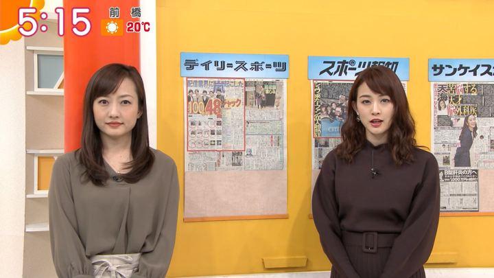 2019年11月05日新井恵理那の画像02枚目