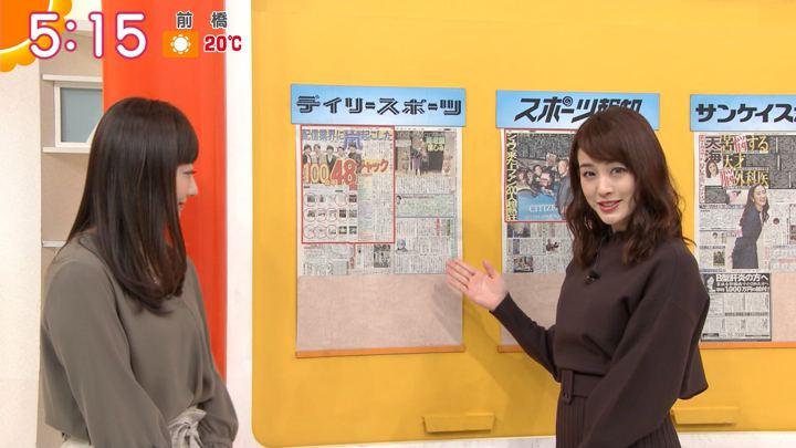 2019年11月05日新井恵理那の画像03枚目