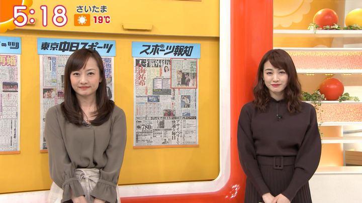 2019年11月05日新井恵理那の画像04枚目