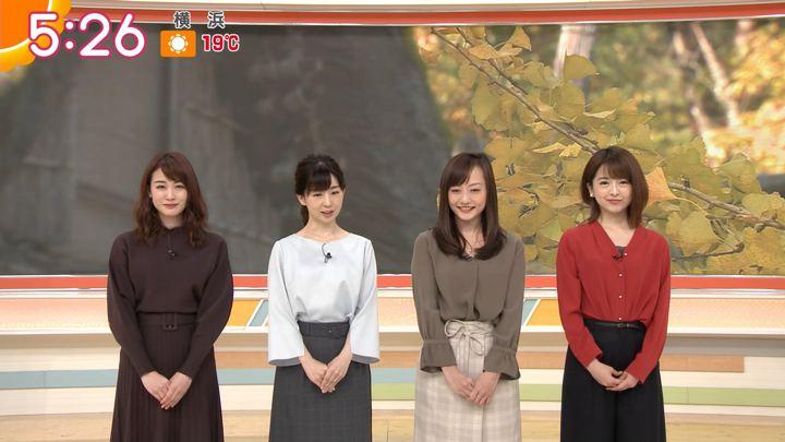2019年11月05日新井恵理那の画像07枚目